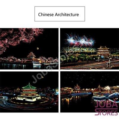 Kratzzeichnungen Set Chinesische Architektur 29x21cm (4 Stück)