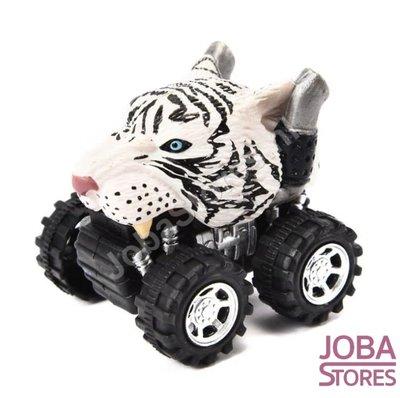 Beast Cars Tijger nr. 01 !Spaar ze allemaal!